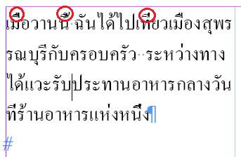 img_no_005_TH_NG_1