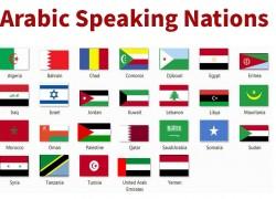 アラビア語を話す国
